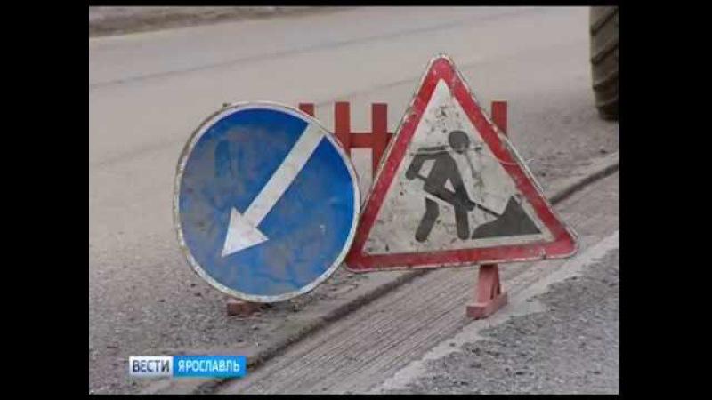 Мост через реку Шевелюху в Ярославском районе закрыли для транспорта