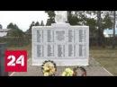 Активисты МГЕР восстановят памятник солдатам Великой Отечественной в Кирове Р
