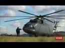 Часовой Вертолет Ми 26 Выпуск от 14 01 2018