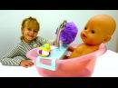 Кукла Беби Бон видео для девочек ПодружкаМаша купает БебиБонЭмили! Детское ви ...