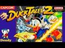 DuckTales 2 / Утиные истории 2 | Dendy 8-bit | NES | Полное прохождение