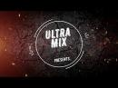 UltraMix Самые вкусные губы (rmx)
