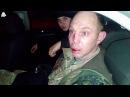 Пьяные наркоманы драки это Укроармия 18 ОСТОРОЖНО МАТ