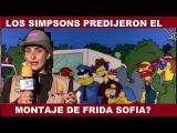 LOS SIMPSONS PREDIJERON EL MONTAJE DE FRIDA SOFIA CON EL CASO DE Timmy O' Tool #Televisa #Monchito