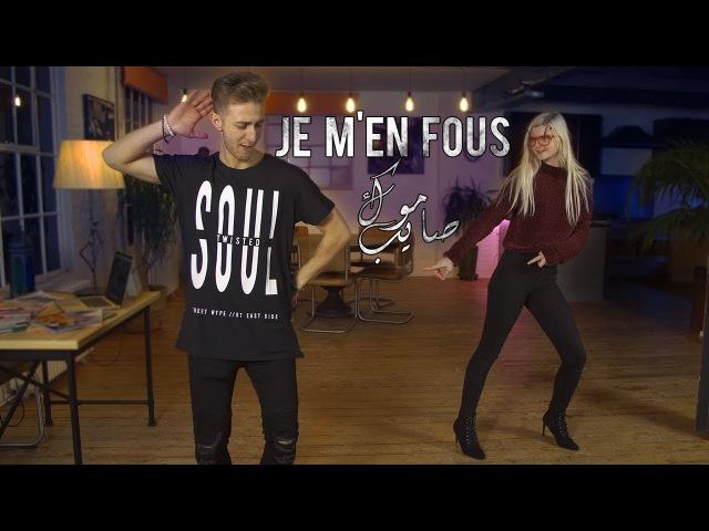 Mok Saib - Je Men Fous - موك صايب [Clip Officiel]