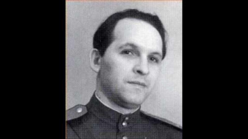 Ustinov Nikitin: Smuglyanka (1945)
