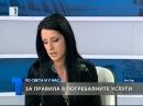Българска национална телевизия  Новини - Институции - Погребалните агенции наст ...