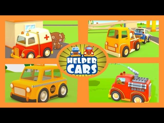 ¡Vehículos de servicio! Episodios completos. Coches para niños.