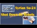 Syrian Su-24 Allegedly Shot Down Near Qalamoun Mountains - Free Syrian Army