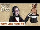 Rusty Lake Hotel ➤ Откуда берутся кроличьи лапки Part 2