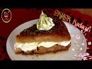Ekmek Kadayıfı Nasıl Yapılır Karamelize Şerbet ile ŞEFFAF MUTFAK