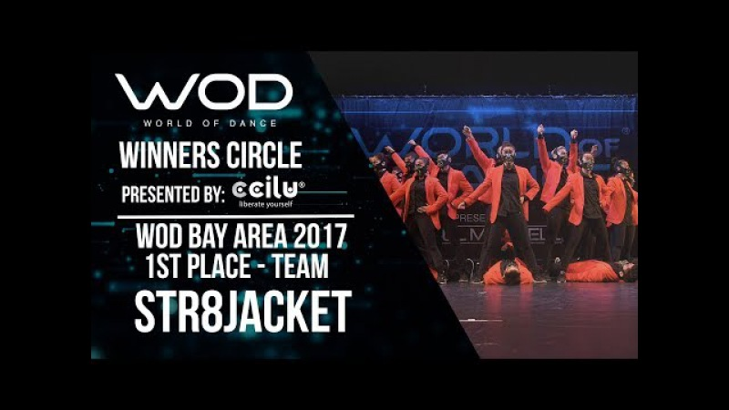 Str8jacket | 1st Place Team Division | Winners Circle | World of Dance Bay Area 2017 | WODBAY17