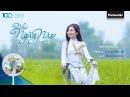 NHƯ NGÀY NÀO SHIN HỒNG VỊNH Official MV QUẠT PANASONIC