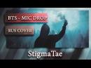 StigmaTae - Mic Drop [russian BTS vocal cover]