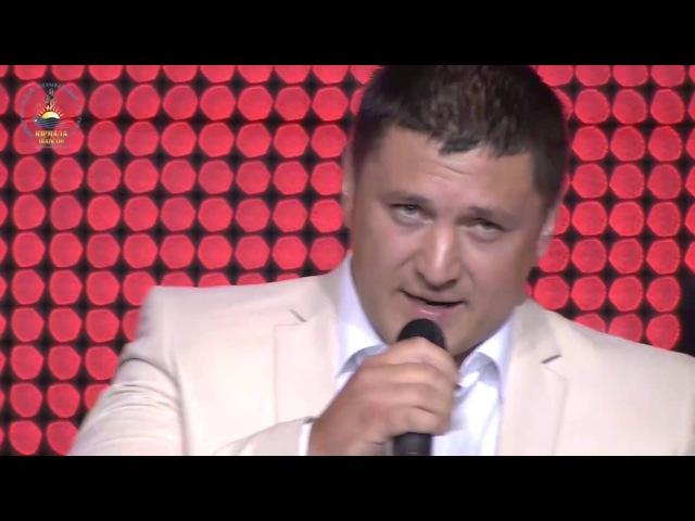 Владимир Курский - Моя королева, Юрмала Шансон 2015