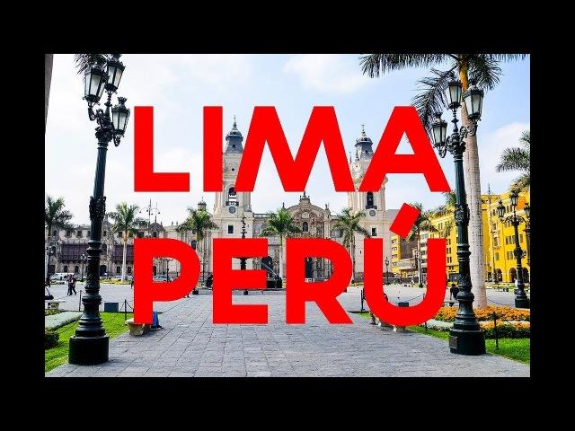 10 LUGARES QUE DEBES VISITAR EN LIMA PERÚ