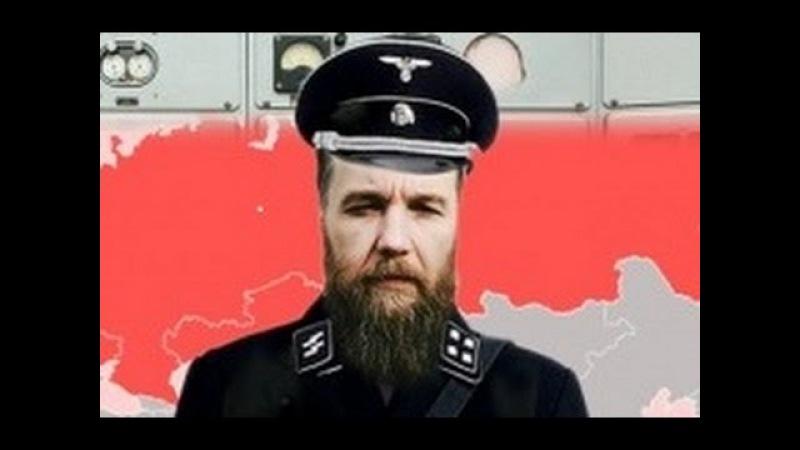 Об оккультном фашисте Дугине