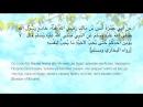 13/42 Братство по вере и Исламу
