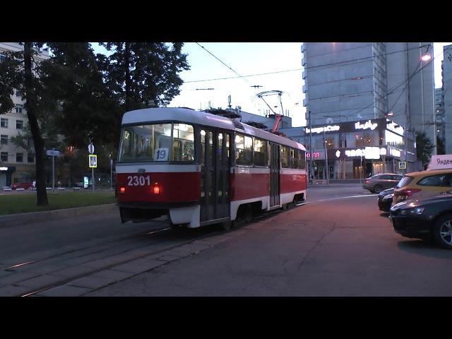 Трамвай Татра Т3 (МТТА-2) -2301