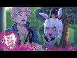 Ever After High Bunny &amp Alistair Forever After Chapter 3 Ever After High Compilation