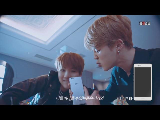 [방탄소년단] SKT 버라이어티T 광고 모음