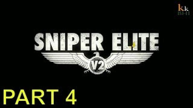 Sniper elite V2 KAISER FRIEDRICH MUSEUM PART 4