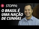 Stoppa: o Brasil é uma nação de Cunhas