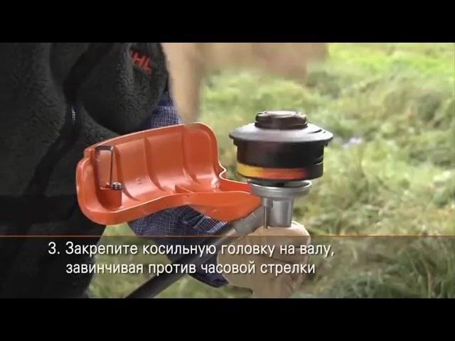 Мотокоса STIHL, установка режущего инструмента AutoCut C25 2