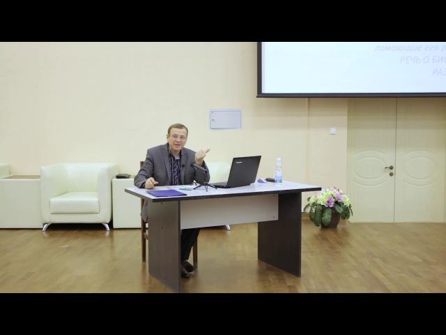 Ефимов В.А. Владикавказ. Выступление в университете (СОГУ)