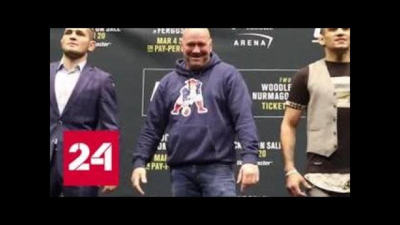 Бой Нурмагомедова и Фергюсона может лишить Макгрегора пояса чемпиона UFC - Россия 24