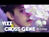 MV EXCHANGE VIXX &amp CROSS GENE - Shangri La &amp YING YANG