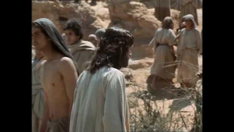 Крещение и Богоявление. Иисус из Назарета.