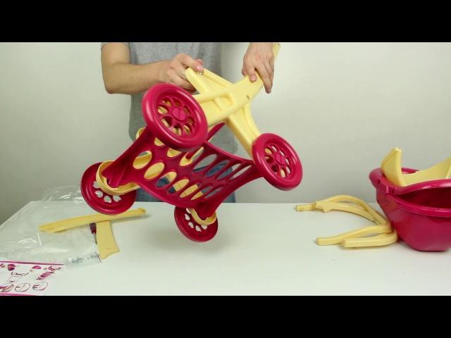 Детская коляска для кукол 2в1 Doloni ( арт. 0120)