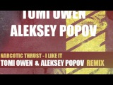 Narcotic Thrust - I Like It (Tomi Owen &amp Aleksey Popov Remix)