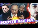 БЛОГ 14 - ПАУТИНА ПУТИНА Второй срок Медведева PRO FV🔥 🔥 🔥