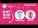 LIVE🔴 - Dynamo Kursk (RUS) v ESBVA-LM (FRA) - EuroLeague Women 2017-18