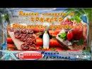 Вяленые помидоры по КРЫМСКИ с Итальянским акцентом
