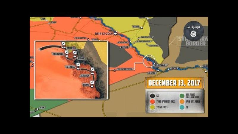 13 декабря 2017. Военная обстановка в Сирии. Внезапная атака ИГИЛ на сирийскую арми ...