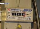 В Кабмине Марий Эл рассказали как можно снизить тарифы за электроэнергию