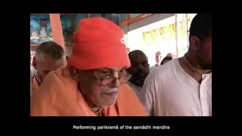 Tirobhāva tithi of Śrīla Bhakti Dayita Mādhava Gosvāmī Mahārāja 2017