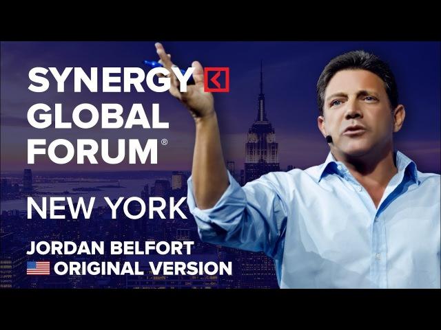 Jordan Belfort | The Real Wolf of Wall Street | SYNERGY GLOBAL FORUM 2017 NEW YORK Original version