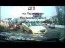 ДТП в СПб на Перекрестке Московского шоссе и Дунайского проспекта 19 02