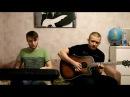 рем дигга - К тебе cover by Andrey SRJ