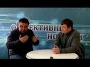 Александр Куприянов предрек отставку Губернатору Брянской области