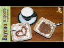 Молочный кисель на десерт. /Молочний кисіль на десерт
