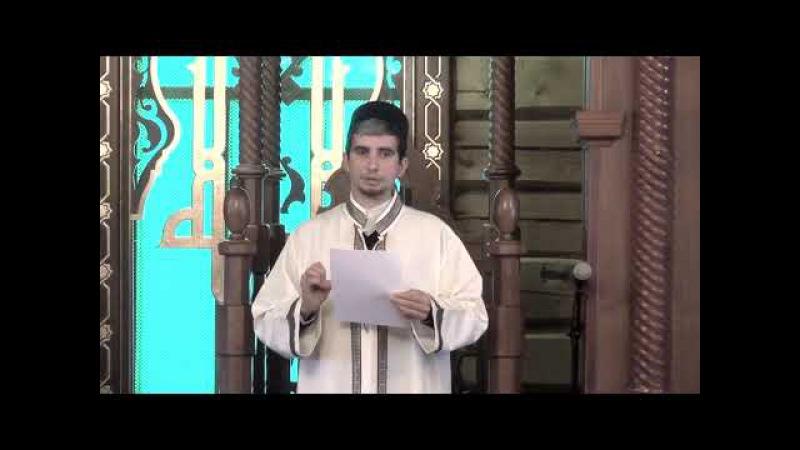 Алмаз хазрат 08 11 2017 в мечети Казан Нуры читал пятничную проповедь Поведение в ме...
