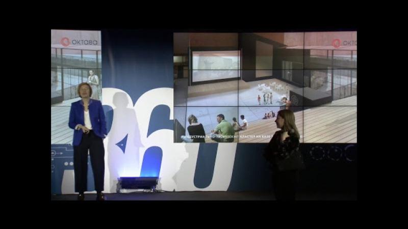 Лекторий «360 разговоров о будущем». Роман Поволоцкий, Дария Женихова