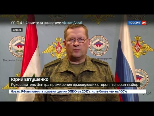 Новости на «Россия 24» • Мирные жители спешно покидают район Африна