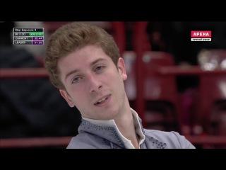 Moris Kvitelashvili 2018 World Championships SP