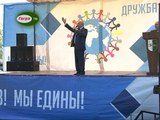 23ий фестиваль армянской музыки прошел в Гагрском районе на Алахадзыхском стадионе